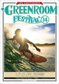【速報】<GREENROOM FESTIVAL'14>第3弾出演者にChara、bird等6組が発表