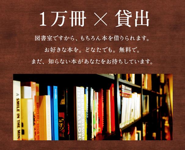 音楽や本を通じた新たなスポット「森の図書室」が渋谷にオープン