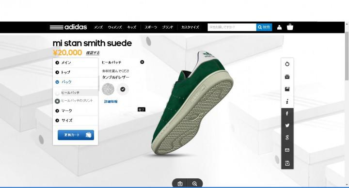 【作ってみた】自分だけのシューズを作るカスタマイズサービス・mi adidas fashion140919_adidas_sub6-e1411135594432