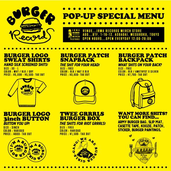 カルフォルニアのポップでギークな〈BURGER RECORDS〉ポップアップストアを開催! art141129_burger_2