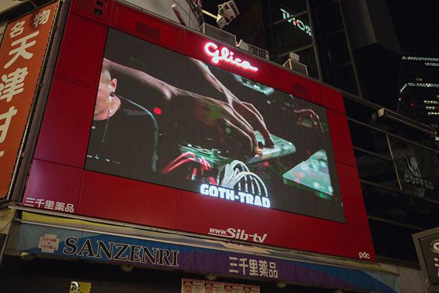 東京・渋谷の街頭ビジョンをジャック! Red Bull Music Academyが仕掛けたすごい生ストリーミング music141111_rbma-youtube_41