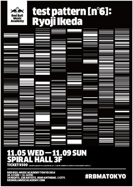 【最速レポ】マシュー・ジョンソン、ベンジ・B達の会場一体となる熱演! music141009_rbma_14