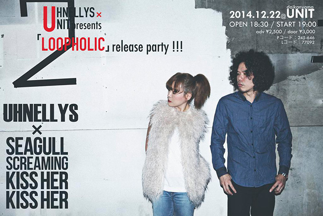 UHNELLYS、Release Party開催直前!LIVE ALBUM『Loopholic』配信中! music141221_uhnellys_1