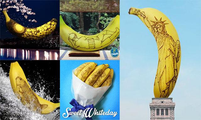 【動画】小学生100人でバナナに絵を描いた! 「バナナートアニメーション」がスゴい video140901_banaanrt_sub