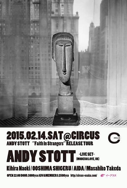 Andy Stott、ニューアルバムをひっさげ来日公演決定! music150115_as_1