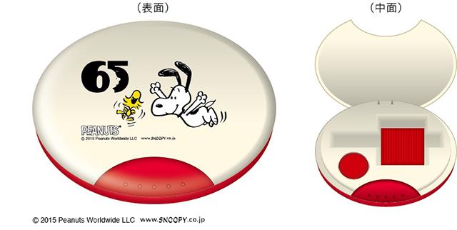 「郵便局限定 スヌーピーグッズ」が販売開始 ! life150225_snoopy_3