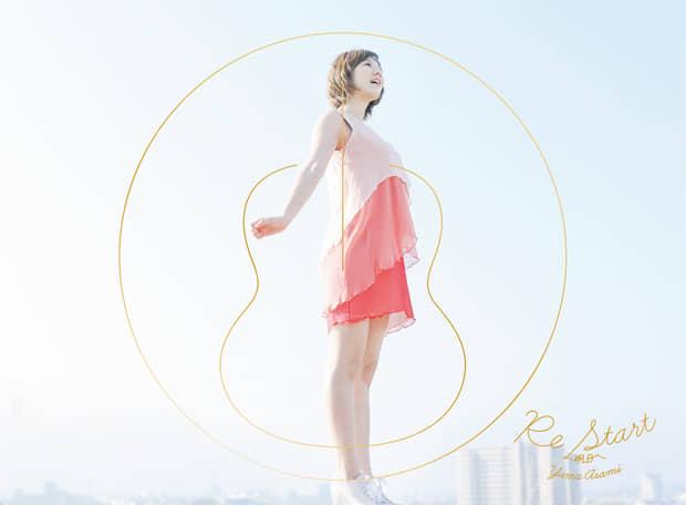 """麻美ゆま、デビュー曲""""Re Start〜明日へ〜""""ジャケット解禁! music150416_yuma_a"""
