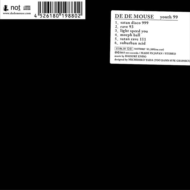 DE DE MOUSE、YMCK、Phoenix and the FlowerGirlが続々とリリース!! music150420_dedemouse_1