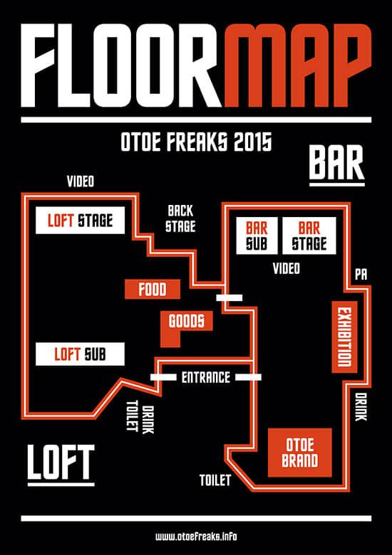 <OTOE FREAKS '15>タイムテーブル&追加出演者発表! music150422_otoe_4