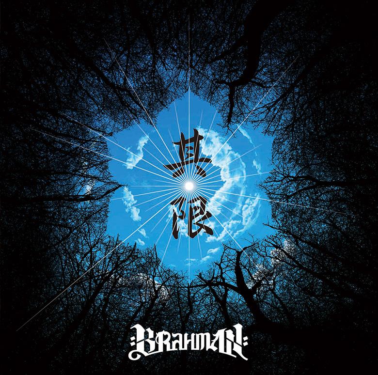 孤高のBRAHMAN、その20年をTOSHI-LOWが語る film150602_brahman_1
