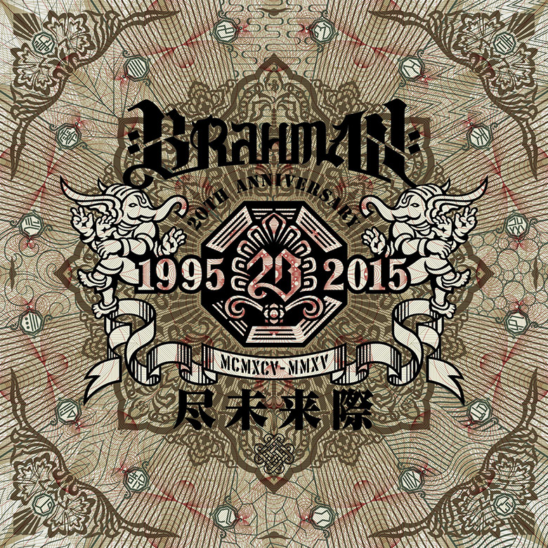BRAHMANベスト盤&シングル連動企画は復刻Tシャツ music150629_brahman_1