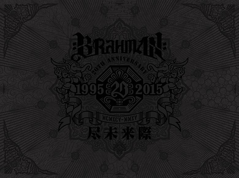 BRAHMANベスト盤&シングル連動企画は復刻Tシャツ music150629_brahman_2