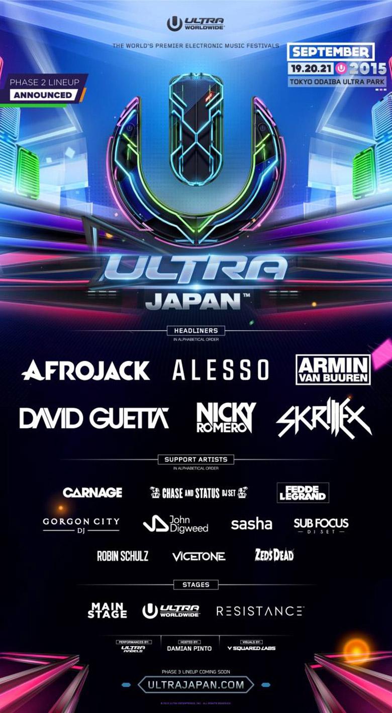 デヴィッド・ゲッタ等出演!ULTRA JAPAN開催目前! music150713_ultrajapan_1