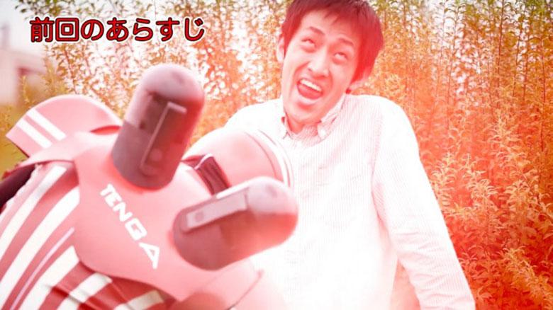 07.21オ○ニーの日!TENGAのヒーロー!テンガマン誕生 video150721_tengaman03