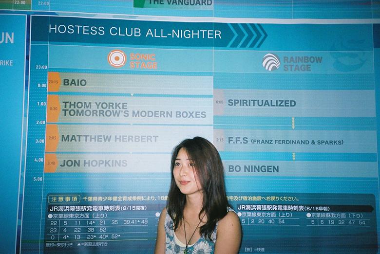コウキシン女子の初体験 Vol.07 Hitomi Andou:HOSTESS CLUB ALL-NIGHTER 210
