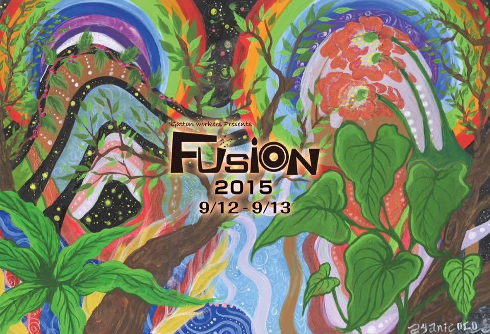 晩夏に開催されるFusionで、音とアートに集う村の住民へ FUSION