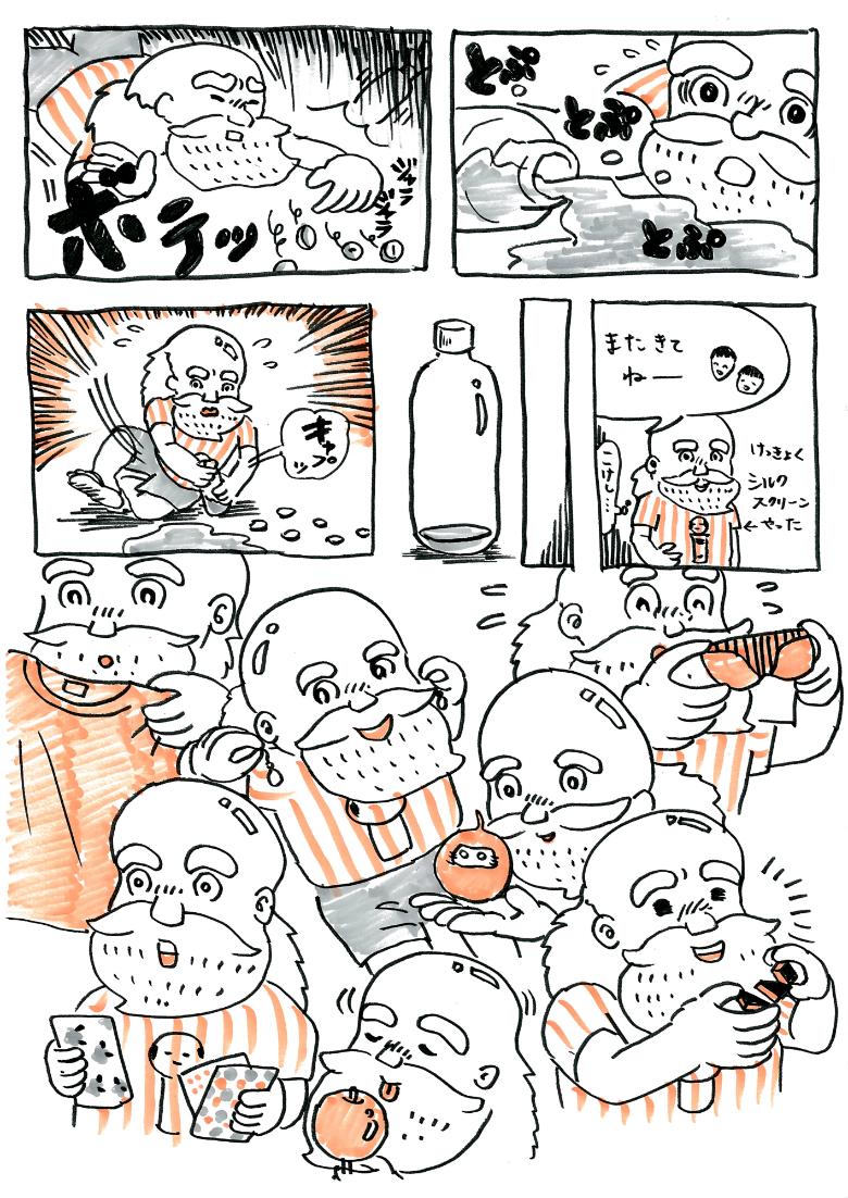 ライブペイントならぬカオスなライブマンガ家発見!  ennichisai_002