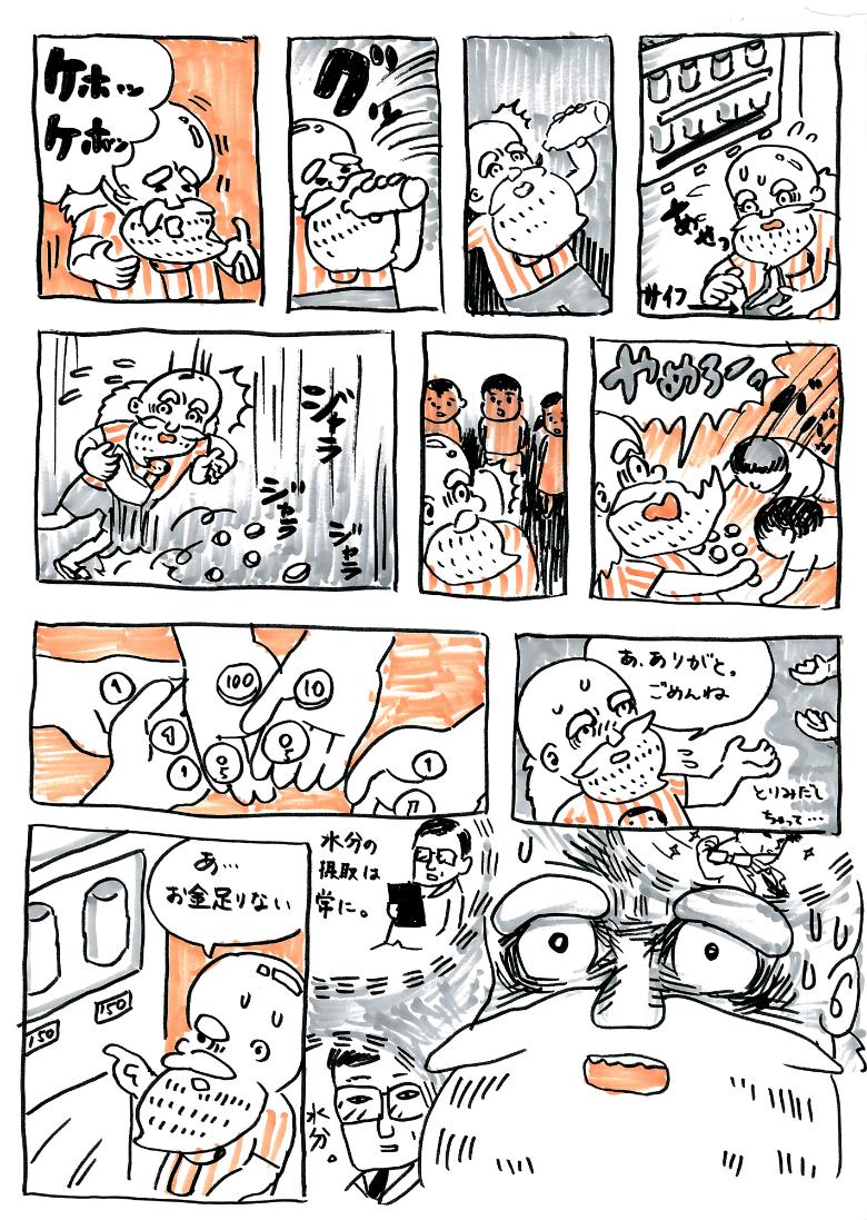 ライブペイントならぬカオスなライブマンガ家発見!  ennichisai_003