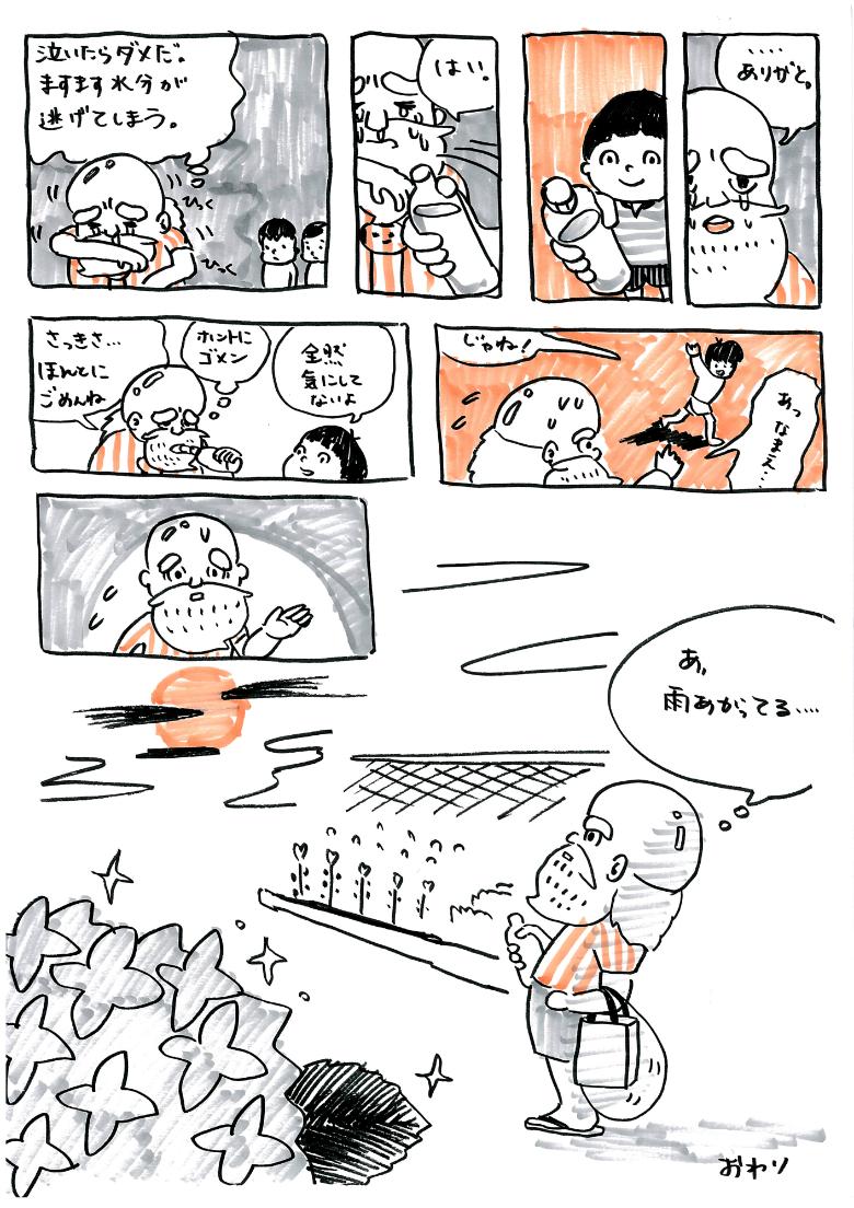 ライブペイントならぬカオスなライブマンガ家発見!  ennichisai_004