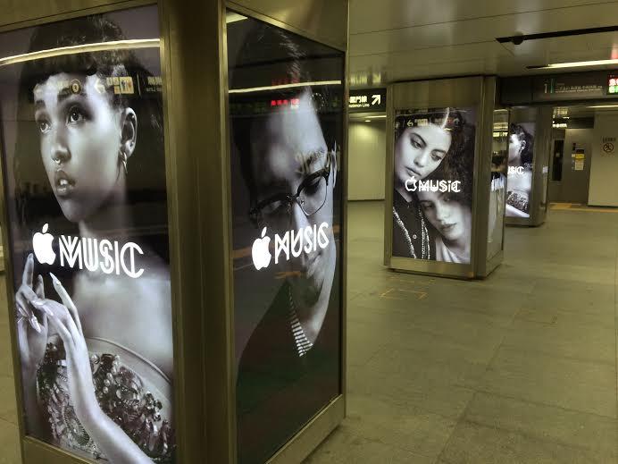 渋谷駅に突如出現したApple Musicの広告がカッコイイ! img101