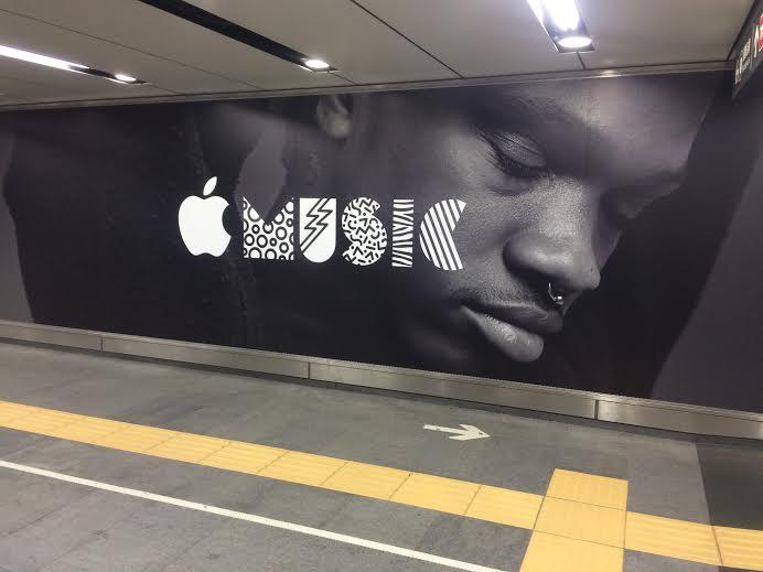 渋谷駅に突如出現したApple Musicの広告がカッコイイ! img71