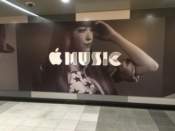 渋谷駅に突如出現したApple Musicの広告がカッコイイ! img91