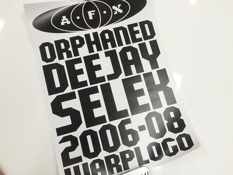 AFX10年振りの新作を記念してステッカーセットをプレゼント! music150826_afx_2