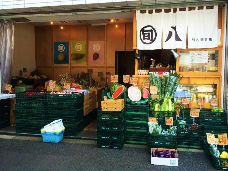 都会のみなさん、最近旬な野菜や果物食べていますか? shunpachi_meguro_780