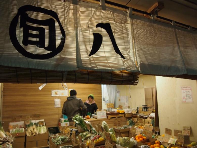 都会のみなさん、最近旬な野菜や果物食べていますか? shunpachi_osaki_780