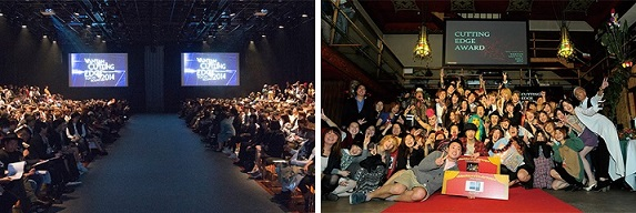 国内最大級のファッションイベント VANTAN CUTTINGEDGE2015開催