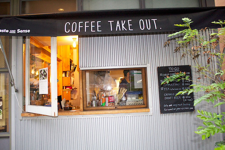 あの1LDK併設のおしゃれカフェに潜入!服と食事と音楽と food150831_tasteandsense_photo1