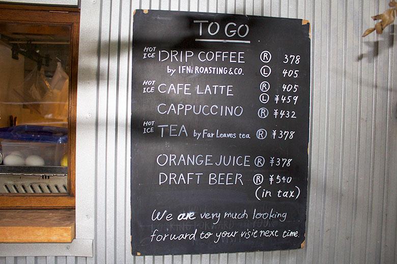 あの1LDK併設のおしゃれカフェに潜入!服と食事と音楽と food150831_tasteandsense_photo2