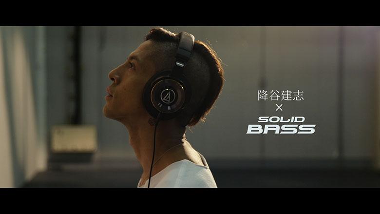 [Alexandros]&降谷建志、オーディオテクニカとコラボMV制作 music151026_audio-technica_sub