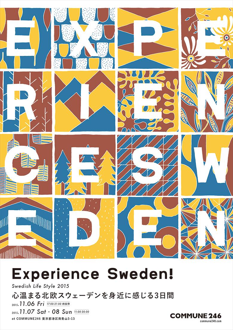 心温まる北欧スウェーデンの暮らしを感じる、楽しむ三日間! life151105_experience2