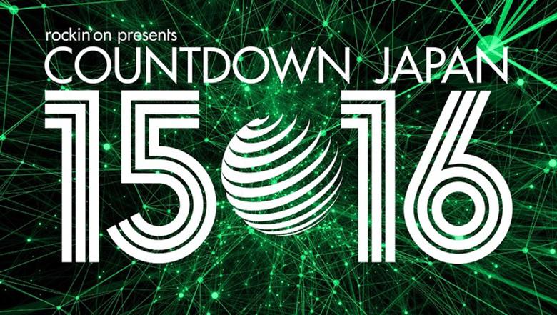 【2015年】カウントダウンイベント特集! インドア派オススメの過ごし方も muisc151130_countdown_2