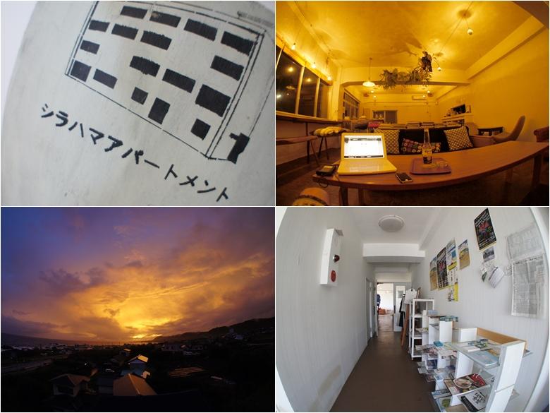 生活空間をプロデュース。セルフリノベーションというカルチャー shirahama_panel780