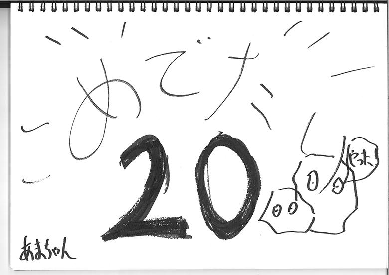 溢れるフジロック愛!『早い割引チケット』を求める人々に直撃! 20160208111505
