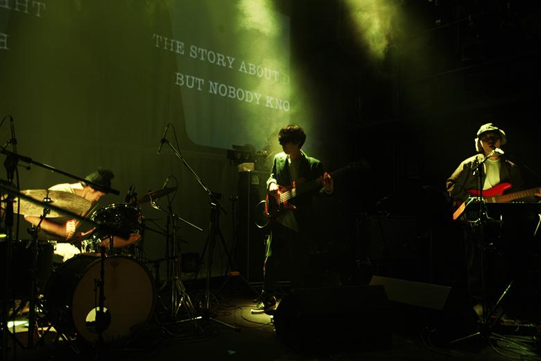 東京から世界の音楽シーンに発信!OGRE YOU ASSHOLE、D.A.N.、Albino Sound、Qrionが見せた、圧巻のパフォーマンス D.A.N._sub02
