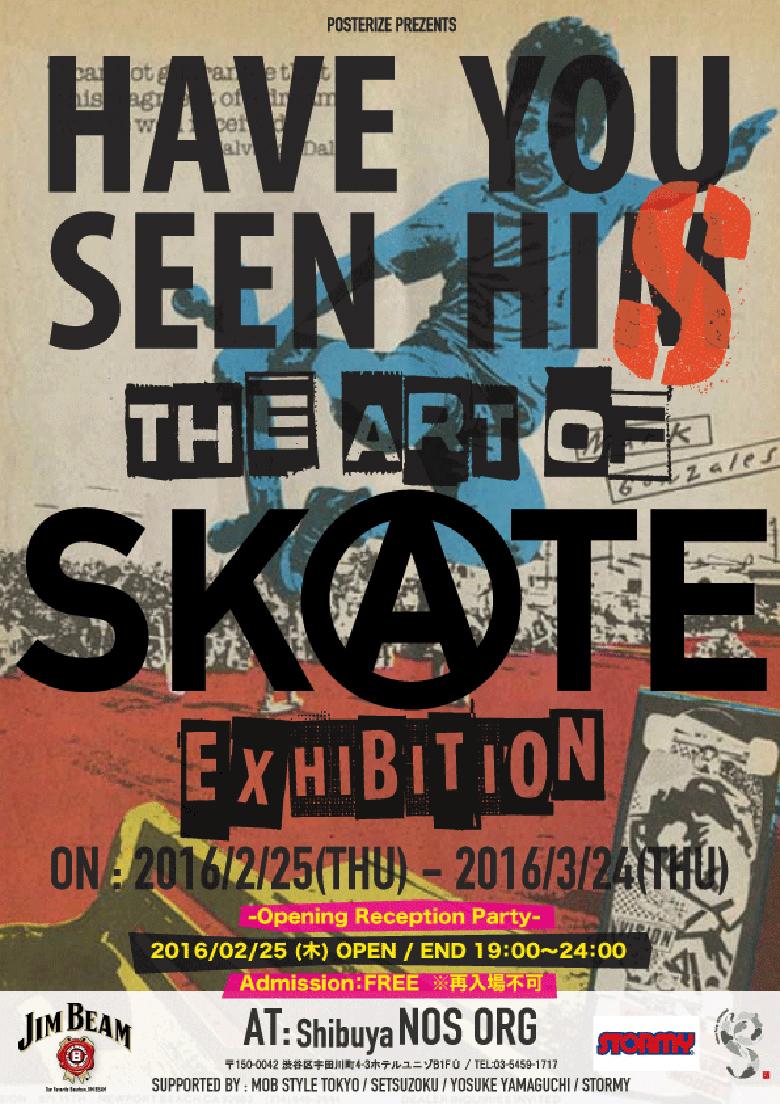 DJ BAKU、OLIVE OILのライブが無料で!スケーター達、自慢のデッキコレクション集結 art160222_skate_1