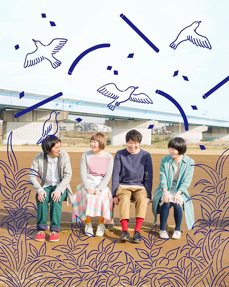 都心から近いピクニック!野外音楽フェス<空飛ぶピクニック> life160209_sora_3
