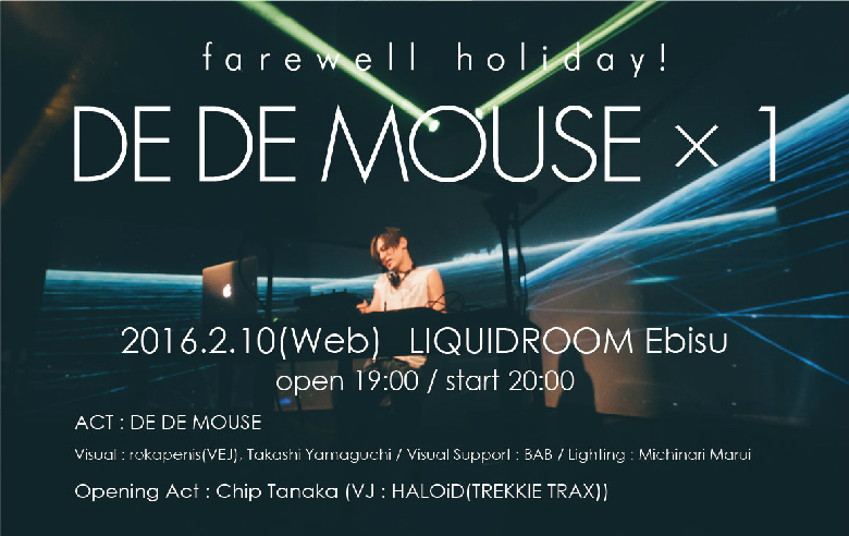 DE DE MOUSE、新システムでライブ生中継を開催! music160206_dedemouse1