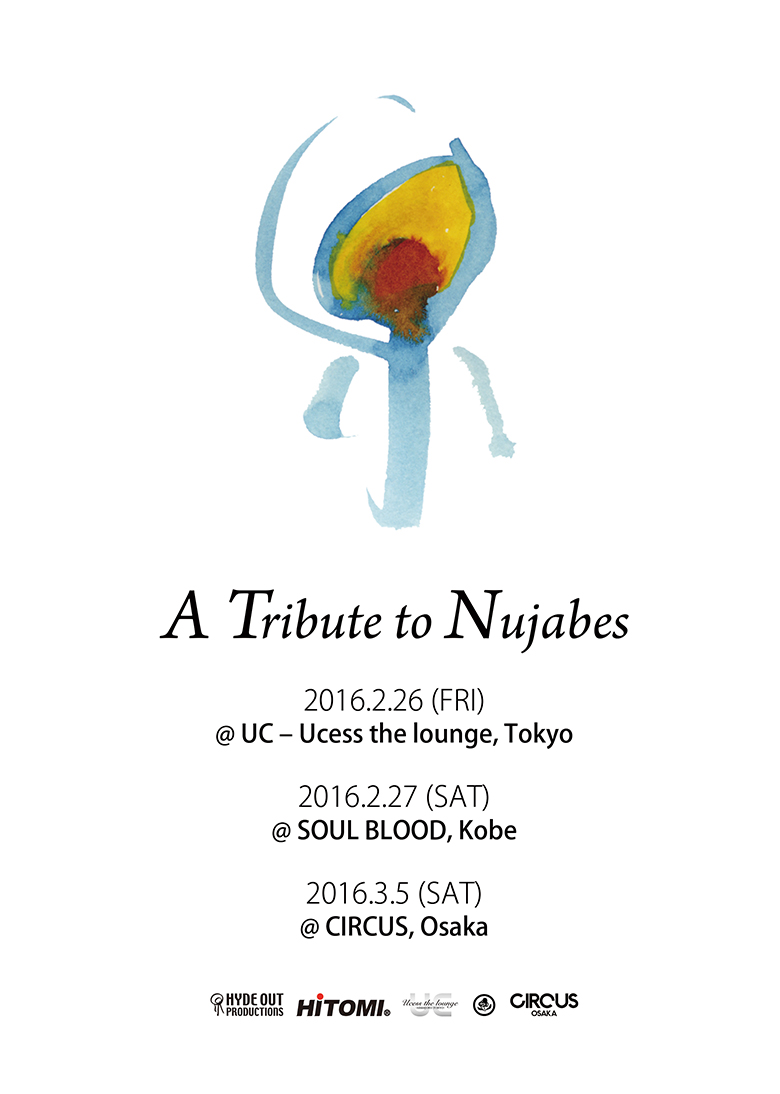 Nujabes 6周忌追悼イベント、3都市で開催 music160212_nujabes_1