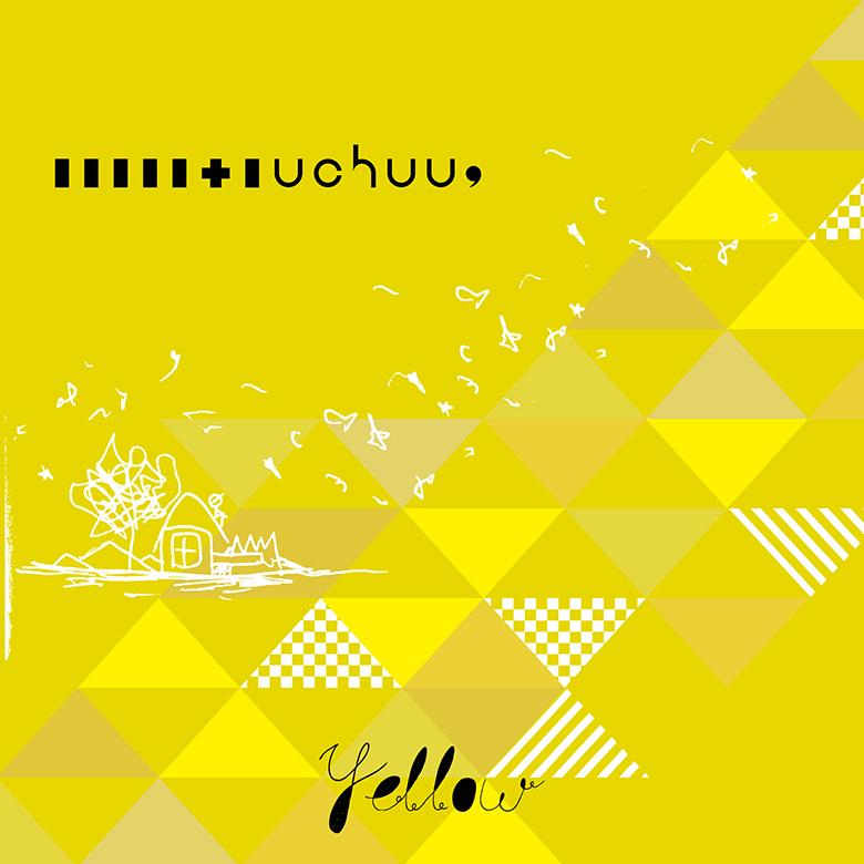 次世代ロックバンドuchuu,「新世界」へ踏み出す最新作 music160212_uchuu_1