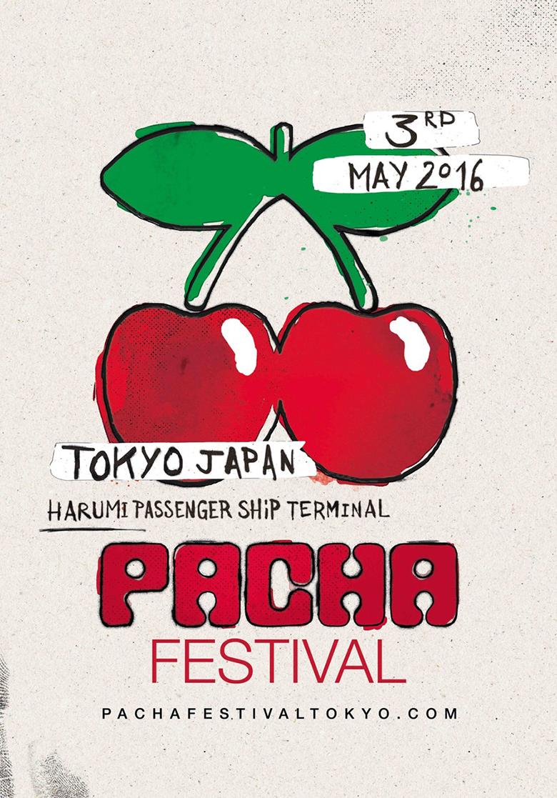 イビサ島 世界最高峰クラブ「PACHA」が音楽フェスとして日本上陸!
