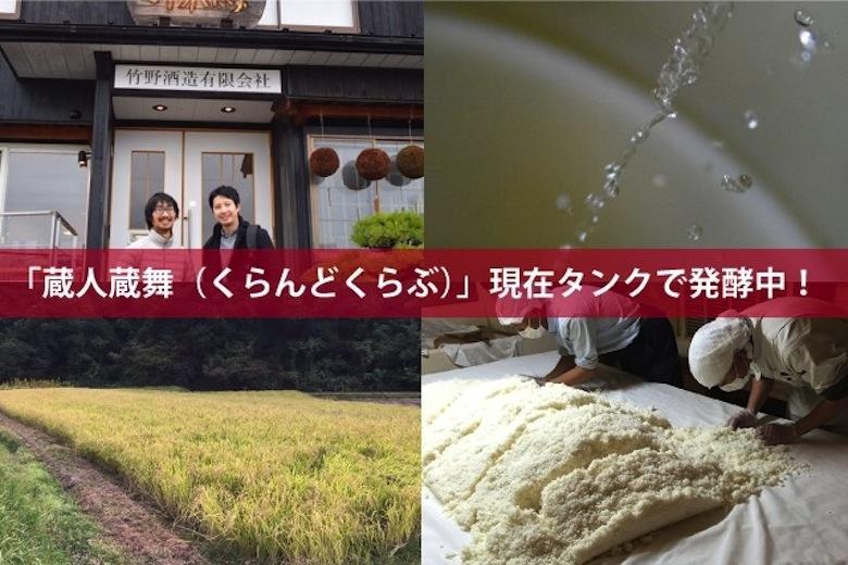 日本酒100種飲み放題!蔵元のみで味わえる日本酒も food160302_sakemarket_5