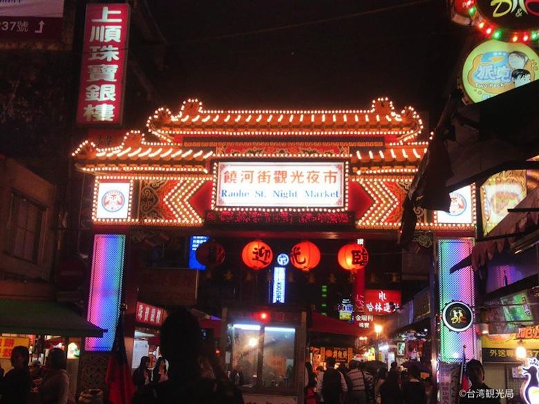 台湾の魅力発見!代々木公園にて台湾フェスタ2016開催 food160302_twfes_3