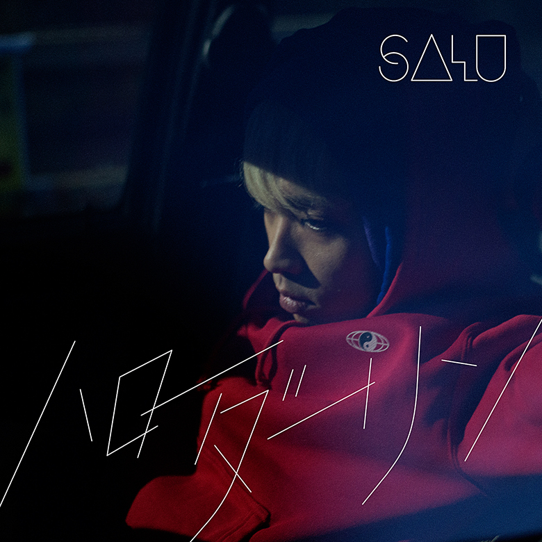 "SALU × tofubeatsの""Tomorrowland""MV公開!"