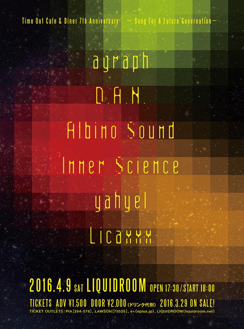 agraph、D.A.N.、Licaxxx、Yayhelら出演!旬すぎるアーティスト集結のスペシャルなショーケース music160324_agraph_1-780x1052