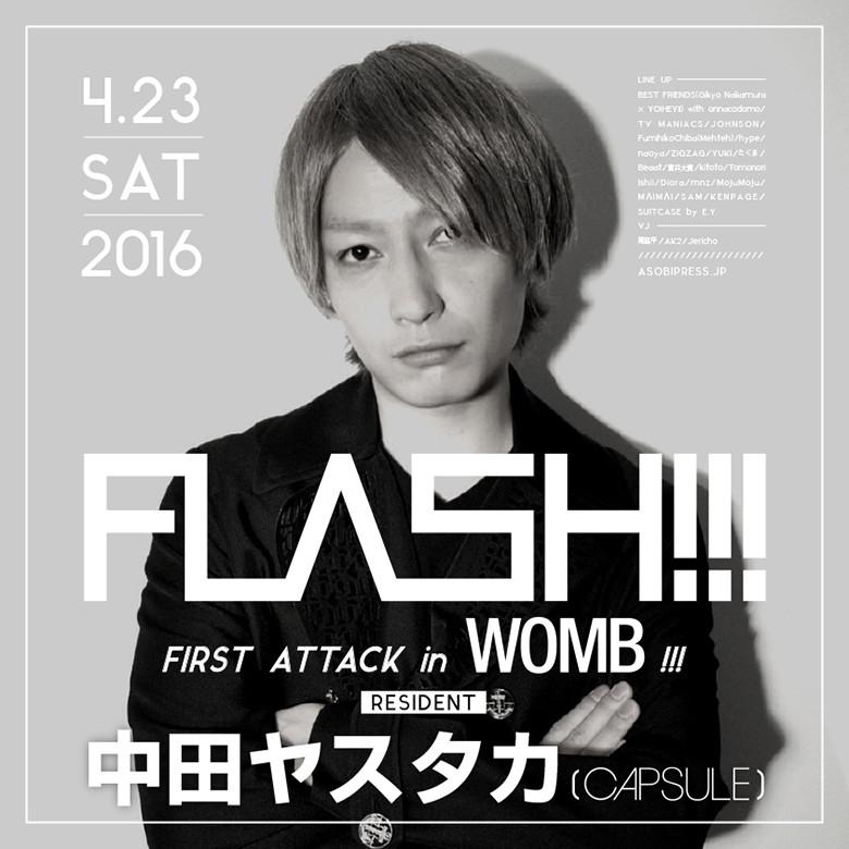 中田ヤスタカ レジデントパーティ<FLASH!!!>がWOMBで初開催! music160328_flash_1-780x780