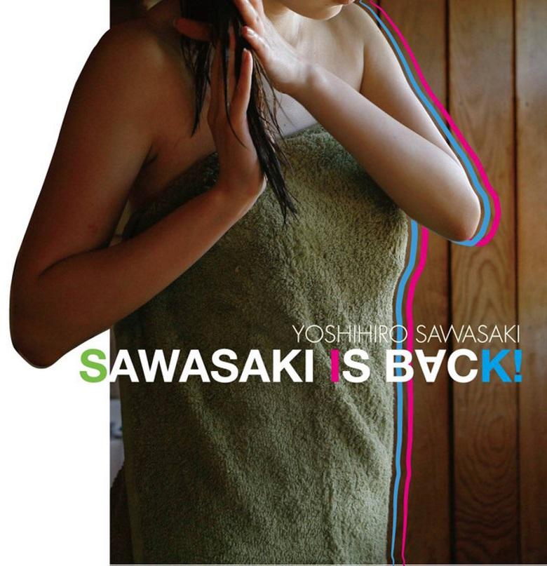 SMAPへの楽曲提供も!テクノ伝道師 サワサキヨシヒロ16年ぶり新作 sawasakiisback_jkt780